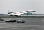 ノビタ君さんが、羽田空港で撮影した通商産業省 Concordeの航空フォト(写真)