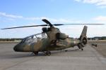 ちゅういちさんが、入間飛行場で撮影した陸上自衛隊 OH-1の航空フォト(写真)