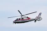 kiraboshi787さんが、広島空港で撮影した広島市消防航空隊 AS365N3 Dauphin 2の航空フォト(写真)