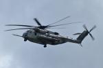 sskm1974さんが、北恵庭駐屯地で撮影したアメリカ海兵隊 CH-53Eの航空フォト(写真)