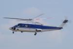 yabyanさんが、名古屋飛行場で撮影した日本法人所有 S-76Cの航空フォト(写真)