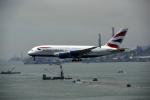 ho ho hoさんが、香港国際空港で撮影したブリティッシュ・エアウェイズ A380-841の航空フォト(写真)