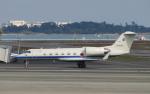 asuto_fさんが、大分空港で撮影した航空自衛隊 U-4 Gulfstream IV (G-IV-MPA)の航空フォト(写真)