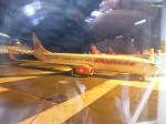 monosashithaiさんが、クアラルンプール国際空港で撮影したマリンド・エアの航空フォト(写真)