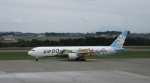 ヨクサルさんが、女満別空港で撮影したAIR DO 767-381の航空フォト(写真)