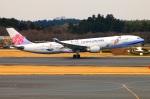 Tomo_lgmさんが、成田国際空港で撮影したチャイナエアライン A330-302の航空フォト(写真)