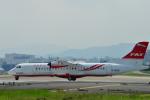 アップルゆこさんが、台北松山空港で撮影した遠東航空 ATR-72-600の航空フォト(写真)