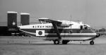 ハミングバードさんが、名古屋飛行場で撮影した海上保安庁 SC-7 Skyvan 3-200の航空フォト(写真)