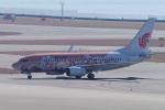 yabyanさんが、中部国際空港で撮影した中国国際航空 737-79Lの航空フォト(写真)