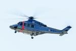いっち〜@RJFMさんが、鹿児島空港で撮影した警視庁 AW139の航空フォト(写真)