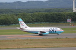 N-OITAさんが、新千歳空港で撮影したサハリン航空 737-232/Advの航空フォト(写真)