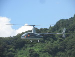 kamonhasiさんが、静岡ヘリポートで撮影した小川航空 R44 Astroの航空フォト(写真)