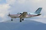 やまけんさんが、松本空港で撮影したオートパンサー PA-46-310P Malibuの航空フォト(写真)