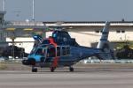 木人さんが、木更津飛行場で撮影した警視庁 EC155B1の航空フォト(写真)