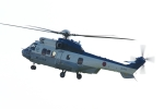 木人さんが、木更津飛行場で撮影した陸上自衛隊 EC225LP Super Puma Mk2+の航空フォト(写真)