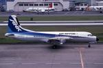 sin747さんが、羽田空港で撮影したエアーニッポン YS-11A-500の航空フォト(写真)