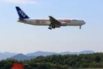 jinopekoさんが、広島空港で撮影した全日空 767-381/ERの航空フォト(写真)