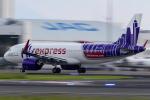 いっち〜@RJFMさんが、鹿児島空港で撮影した香港エクスプレス A320-271Nの航空フォト(写真)