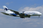 たっくさんが、成田国際空港で撮影したマレーシア航空 A380-841の航空フォト(写真)