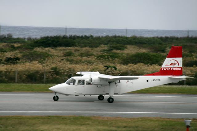ss5さんが、粟国空港で撮影した第一航空 BN-2B-20 Islanderの航空フォト(飛行機 写真・画像)