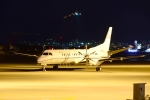 E-75さんが、函館空港で撮影した国土交通省 航空局 2000の航空フォト(写真)