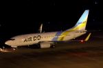 Dickiesさんが、仙台空港で撮影したAIR DO 737-781の航空フォト(写真)