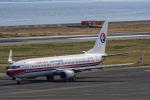 Simeonさんが、関西国際空港で撮影した中国東方航空 737-89Pの航空フォト(写真)