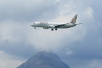 オポッサムさんが、香港国際空港で撮影したミャンマー・ナショナル・エアウェイズ 737-86Nの航空フォト(写真)