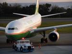 アイスコーヒーさんが、函館空港で撮影したエバー航空 A330-203の航空フォト(写真)