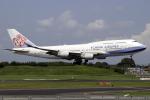 tomobileさんが、成田国際空港で撮影したチャイナエアライン 747-409の航空フォト(写真)