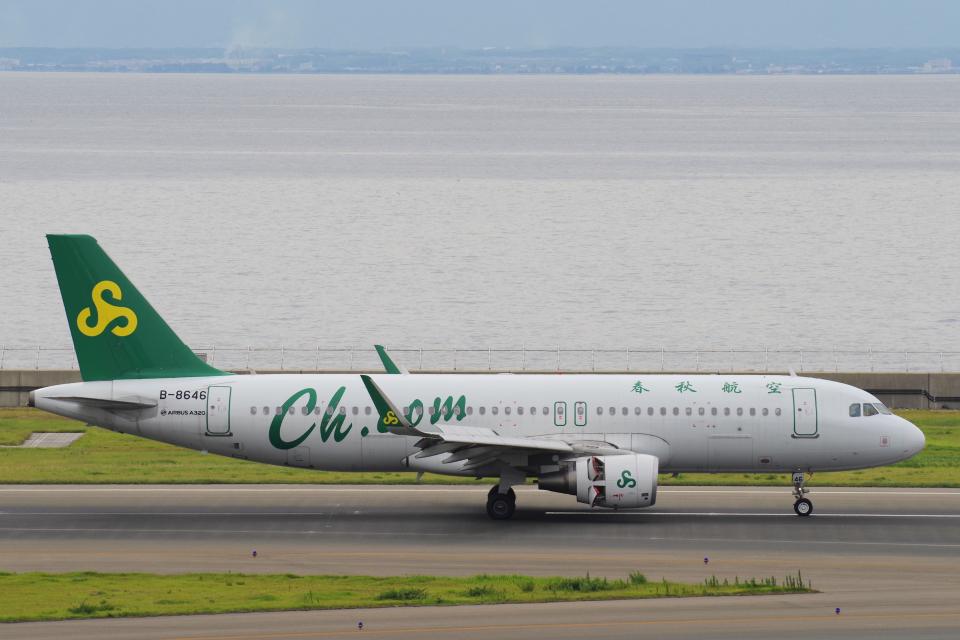 yabyanさんの春秋航空 Airbus A320 (B-8646) 航空フォト