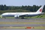 tyusonさんが、成田国際空港で撮影した中国国際貨運航空 777-FFTの航空フォト(写真)