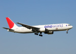 bluesky05さんが、成田国際空港で撮影した日本航空 767-346/ERの航空フォト(写真)