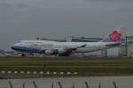 よしポンさんが、成田国際空港で撮影したチャイナエアライン 747-409の航空フォト(写真)