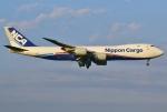 あしゅーさんが、成田国際空港で撮影した日本貨物航空 747-8KZF/SCDの航空フォト(飛行機 写真・画像)