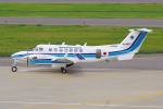 PASSENGERさんが、福島空港で撮影した海上保安庁 B300の航空フォト(写真)