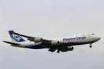 こだしさんが、成田国際空港で撮影した日本貨物航空 747-8KZF/SCDの航空フォト(写真)