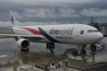 職業旅人さんが、関西国際空港で撮影したマレーシア航空 A330-323Xの航空フォト(写真)