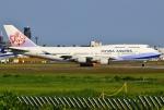 あしゅーさんが、成田国際空港で撮影したチャイナエアライン 747-409の航空フォト(飛行機 写真・画像)
