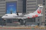 KIMISTONERさんが、台湾桃園国際空港で撮影した日本エアコミューター ATR-42-600の航空フォト(写真)