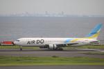 msrwさんが、羽田空港で撮影したAIR DO 767-33A/ERの航空フォト(写真)