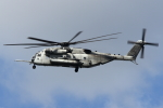 RCH8607さんが、横田基地で撮影したアメリカ海兵隊 CH-53Eの航空フォト(写真)