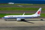 きったんさんが、中部国際空港で撮影した中国国際航空 737-89Lの航空フォト(写真)
