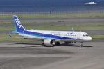 とっちさんが、羽田空港で撮影した全日空 A321-272Nの航空フォト(写真)