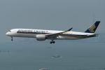 ぎんじろーさんが、香港国際空港で撮影したシンガポール航空 A350-941XWBの航空フォト(写真)