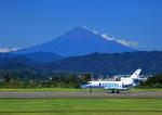 タミーさんが、静岡空港で撮影した海上保安庁 Falcon 900の航空フォト(写真)