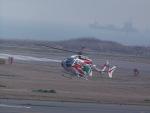 なっかーさんが、北九州空港で撮影した香川県防災航空隊 BK117C-2の航空フォト(写真)