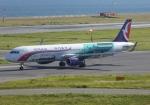 ふうちゃんさんが、関西国際空港で撮影したマカオ航空 A321-231の航空フォト(写真)