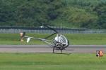 pringlesさんが、長崎空港で撮影した日本法人所有 269Cの航空フォト(写真)