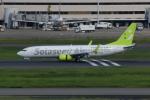 やつはしさんが、羽田空港で撮影したソラシド エア 737-81Dの航空フォト(写真)
